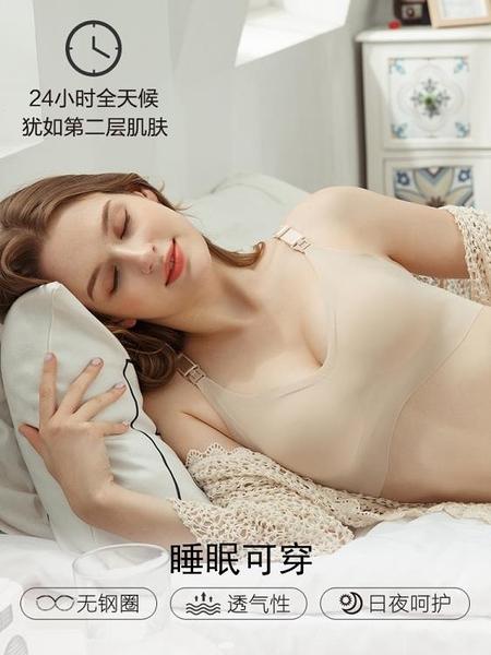 孕婦內衣哺乳文胸