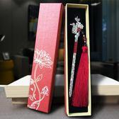 禮盒裝古典中國風古風書簽 金屬男學生生日禮物女生文藝書簽 創意流蘇書簽