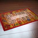 【范登伯格進口地毯】尼羅河叢林風踏墊-44x70cm