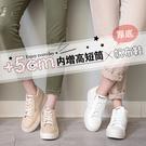 (限時↘結帳後1280元)BONJOUR+5cm厚底內增高低筒帆布鞋Canvas Shoes(6色)