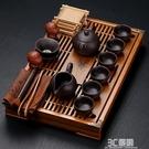 紫砂陶瓷功夫茶具套裝家用茶杯簡約辦公實木小茶盤抽屜式茶臺整套HM 3C優購