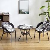 戶外桌椅 戶外桌椅庭院室外藤編茶桌椅子藤椅三件套陽台簡約休閒組合小茶几【快速出貨】