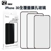 imos 3D全覆蓋擴孔美觀防塵版玻璃(黑邊) iPhone i11 Pro ixs max ixr ixs ix 玻璃貼 保護貼 螢幕貼