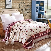 冬季床單單件珊瑚絨毛毯法蘭絨蓋毯毯子單人學生雙人墊毯加絨加厚 雙十一全館免運