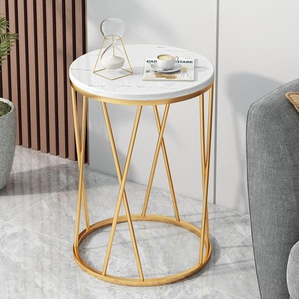 邊桌 北歐鐵藝茶幾創意客廳家用小戶型小桌子陽臺咖啡桌大理石紋小 晶彩LX