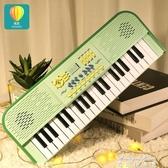 電子琴 兒童電子琴玩具寶寶可彈奏多功能鋼琴小女孩初學益智音樂玩具2歲3YYJ 雙十二免運