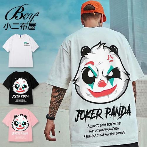 情侶短T恤 韓版小丑熊貓印花大尺碼五分袖短袖上衣【NLGNFF-T110】