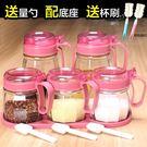玻璃調料盒鹽罐調味罐廚房用品味精佐料瓶收納盒油壺家用組合套裝