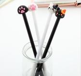 88柑仔店---新品創意文具可愛貓咪貓爪子中性筆 卡通黑色中性筆水筆簽字筆