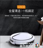 智意掃地機器人智能家用全自動掃地拖地一體機自動吸塵器 igo igo魔方數碼館