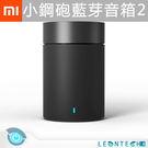 小米小鋼砲藍牙音箱2 正品高音質喇牙音響 無線喇叭 Xiaomi/小米