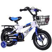 兒童自行車2-3-6-7-10-12歲寶寶單車小孩男中大童女小學生 腳踏車 自由角落
