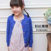 PINKNANA童裝 女童麻花針織外套 多色親子裝32276薄外套