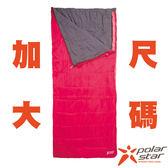 PolarStar 加大尺碼兩用型舒適睡袋 (可當6x7尺棉被。親子睡袋) 紅 露營 P15724