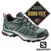 【SALOMON 法國】女X ULTRA3 PRIME GTX低筒登山鞋『綠/珊瑚粉』401316 健行鞋.低筒.短筒.女版