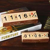 創意復古原木小日歷日期桌面擺件禮物臥室客廳家居裝飾品美式道具 BK47【雅居屋】
