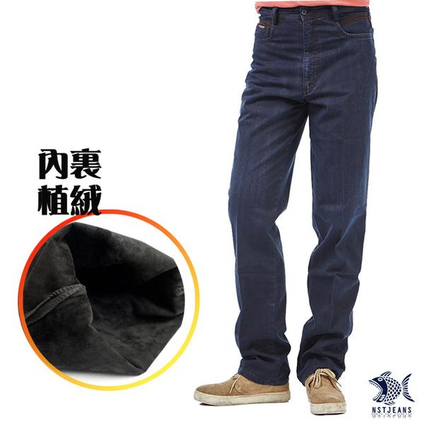 【即將斷貨】NST Jeans 暖暖 輕盈俐落內裏植絨男牛仔褲(中腰) 390(2005)秋冬/保暖/絨褲/斜口袋