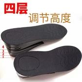 內增高鞋墊男士3 5 7cm可調高度秋季透氣吸汗女式全墊防臭不變形【快速出貨】