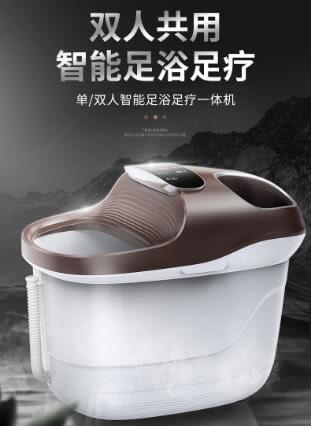 足浴桶 在水壹方泡腳桶木桶家用足浴桶熏蒸桶泡腳木桶加熱泡腳盆女蒸腳桶 MKS霓裳細軟