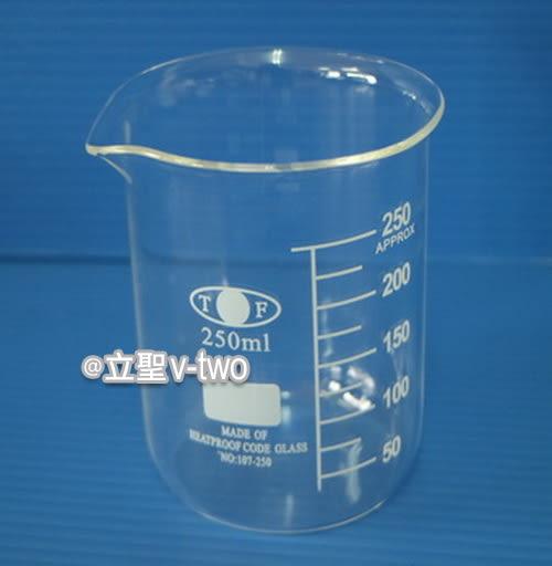 低型玻璃燒杯 實驗室燒杯500ml 刻度燒杯 低型燒杯 具嘴燒杯