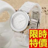 陶瓷錶-撫媚唯美潮流情侶款腕錶(單隻)4色55j12[時尚巴黎]
