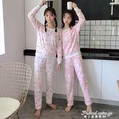 新款女裝學院風法蘭絨保暖卡通印花學生睡衣學生家居服套裝女·蒂小屋
