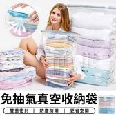 【台灣現貨 A005】 (中手捲) 免抽氣壓縮袋 衣服棉被收納 真空袋 防霉 棉被 衣服 收納袋 行李箱