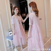 孕婦裝夏裝韓版新款寬鬆大碼孕婦洋裝中長款A字夏季孕婦裙艾美時尚衣櫥