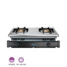 《修易生活館》 莊頭北 TG-7301 B 銅爐頭嵌入爐 (不含安裝費用)