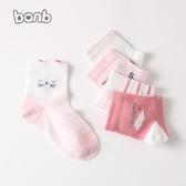 斑比兒童襪子中筒襪女童寶寶襪1-3-7-9歲春夏薄款純棉透氣短襪