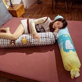 長抱枕 卡通孕婦側睡枕頭大號可拆洗全棉長條抱枕可愛圓柱形糖果靠墊毛絨 【全館免運】