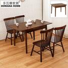 【多瓦娜】亞比伸縮功能一桌四椅/桌椅組/餐廳組合/拉合餐桌/餐椅-兩色-111+116-1705