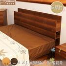 床頭片【UHO】日式收納6尺雙人加大床頭...
