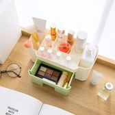 化妝品收納盒桌面置物架抽屜式分格【奈良優品】