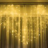 led愛心彩燈串燈心形窗簾燈裝飾燈房間夢幻臥室掛燈錶白布置浪漫 igo