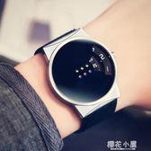 韓國潮流時尚中性黑白男錶女錶創意學生皮帶個性簡約五彩轉盤手錶『櫻花小屋』