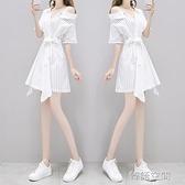 一字領拼接女神范吊帶洋裝女夏2020新款氣質小個子女裝夏裝裙子 【韓語空間】