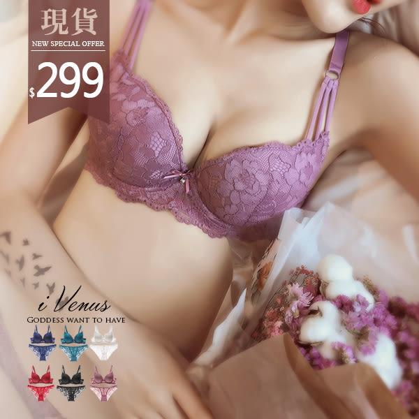 成套內衣-夢幻花蕊-iVenus 性感法式蕾絲爆乳集中深v厚墊內衣 玩美維納斯 30~36A.B.C罩杯