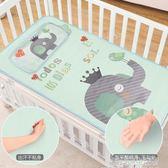 北極絨嬰兒涼席冰絲新生兒寶寶嬰兒床夏季透氣幼兒園午睡兒童席子 igo