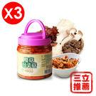 【優菇客】有機韓式泡菜菇組(三罐組)-電電購