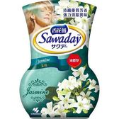 ★超值2入組★香花蕾液體芳香劑-茉莉花香350ml【愛買】