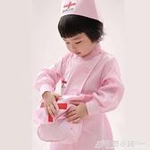 兒童護士小醫生幼兒園寶寶女童演出女孩過家家套裝白大褂職業服裝 喜迎新春 全館5折起