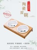 寵物碗 貓碗雙碗貓食盆竹制架陶瓷貓飯盆飲水不銹鋼貓糧碗狗碗盆貓咪用品 布衣潮人