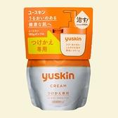 [熱銷現貨]多規格!yuskin悠斯晶A 乳霜180g補充包