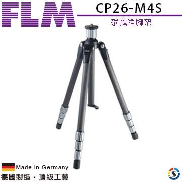 ★百諾展示中心★FLM德國孚勒姆 碳纖維腳架CP26-M4S