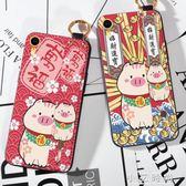 蘋果x手機殼iphonexr潮男女款iPhone Xs max全包防摔軟殼xsmax可愛卡通 小艾時尚