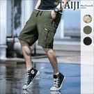 大尺碼工裝短褲‧迷彩素色側邊雙線立體大口袋重磅工裝工作短褲‧三色【NTJBA198】-TAIJI-
