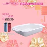 限時優惠 HP-5889 Landy日式多功能料理鐵板燒(烤爐) 專用陶瓷鍋