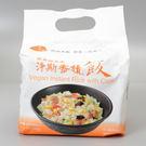 【淨斯】香積飯 -金黃甜玉米(5入裝)...