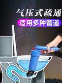 通馬桶壹炮通神器捅廁所高壓家用管道堵塞馬桶吸廚房下水道疏通器  水晶鞋坊